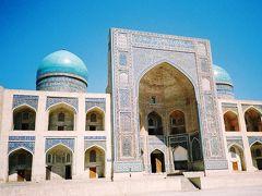 2001年7月、文明の交差点ウズベキスタンへ③=ブハラ