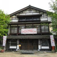 2018年の結婚記念日は落人伝説湯西川温泉平家直系の宿で過ごす
