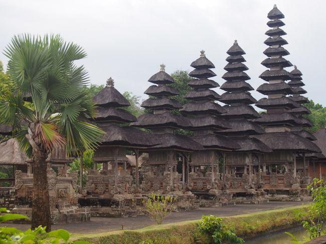 バリ島の南東部の景勝地のタナロット寺院、<br />そしてのどかな田園地帯の中にある<br />タマン・アユン寺院を訪れて、<br />買い物の夕食後にデンパサール、ジャカルタへと乗り継ぎ帰国です。