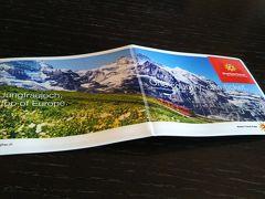 海外一人旅第15段はスイスの魅力に癒される旅 - 総集編
