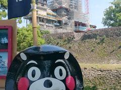 旅名人の九州満喫切符でさるく 熊本・玉名縦断旅