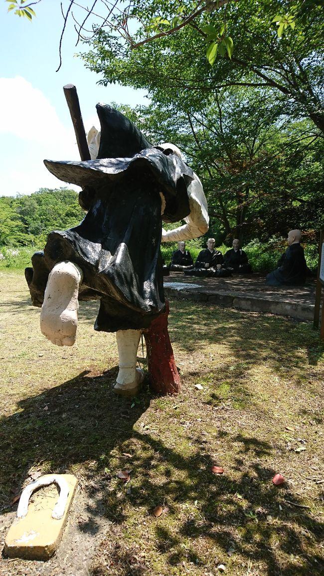 「コンクリート魂  人形作家  浅野祥雲」<br />関ヶ原ウォーランド、桃太郎神社のコンクリート人形が不気味なユーモアを放ってるのが面白くて<br />五色園を散策して来ました<br />