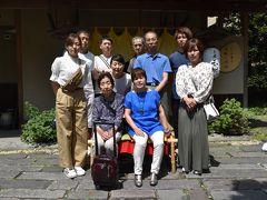 祝祖母♡卒寿♡ 家族10名伊香保温泉思い出の旅