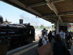 東北が好き!(4)釜石線SL 銀河で乗り鉄(中編)遠野へ~走るエンターティナーにみんな大喜び