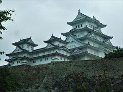 2017年6月 国宝姫路城を早朝から見学に行きました。梅雨時なので朝から雨です。