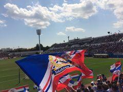 2018 ルヴァン杯PO第1戦 ホーム神戸戦観戦記