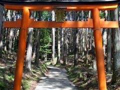 「京都一周トレイル」⑦北山・西コース(前半)