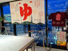2018年5月 京都