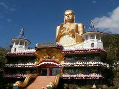 光輝く島:スリランカ世界遺産の旅(その4)黄金寺院:ダンブッラ観光&聖地キャンディー市内観光