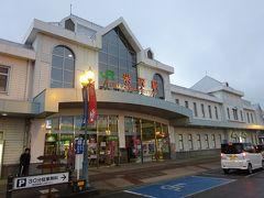 続くときは続くもの 再び仙台へ【その2】 予定外行動、仙台から山形・米沢に行ってみる