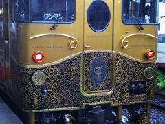 或る列車 長崎から佐世保へ 海を眺めてお洒落なスイーツ満喫