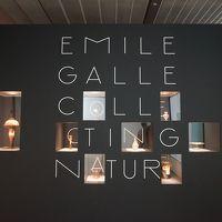 ポーラ美術館 エミール・ガレ 自然の蒐集 【2】驚異の海・象徴主義を超えて