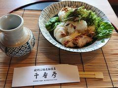 三輪素麺を食べる
