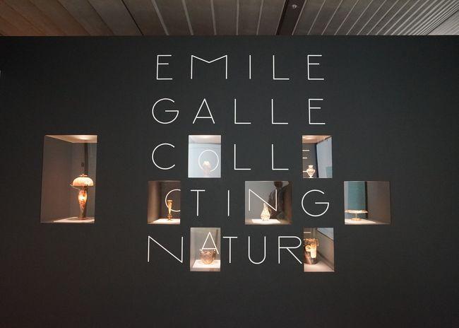箱根のポーラ美術館で『エミール・ガレ 自然の蒐集』展が開催中ですが、開催日の3/17と6/3の2回行ってきました。<br />展覧会の旅行記の続き、晩年の作品です。