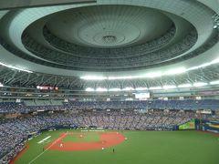 京セラドーム大阪 野球観戦