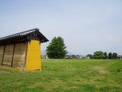 高崎周辺の隠れメジャースポット探索の旅 パートⅡ~崇神天皇第1皇子で下野毛国の始祖とされる豊城入彦命の陵墓はヤマト朝廷との特別な関係を示すもの。上野国分寺跡から、かみつけの里博物館と保渡田・総社古墳群へ。古代の上野国を辿ります~