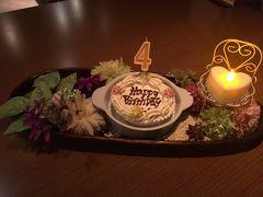 母娘旅 2018年 +わんこも一緒。 4歳の誕生日はレジーナリゾート富士。