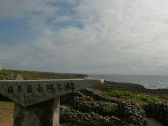 波照間島・西表島・竹富島をぶらり