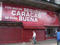 ベネズエラ③ATM強盗の町に行ってみよう・・・・怖いカラカス