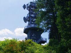 城峯山(長瀞の西10kmの山)
