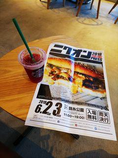 錦糸町で肉を喰らう@ニクオン!