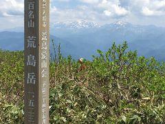 3回目の荒島岳。今回は、勝原登山口から。