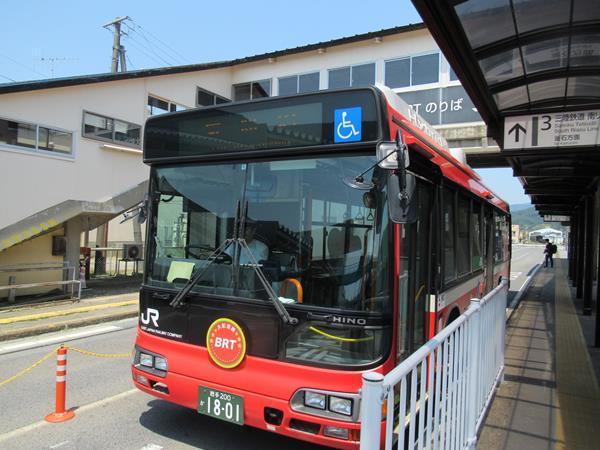 東北が好き!(8)バス転換した大船渡線BRTで復興途上の陸前高田を通って気仙沼へ