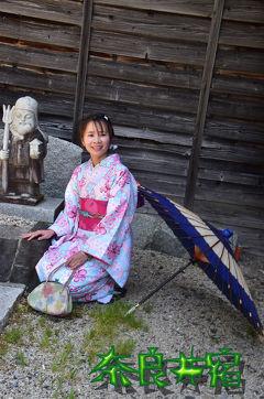 日本一長い家並みが続く、宿場町中仙道奈良井宿