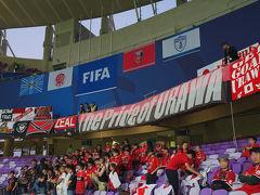 【FIFACWC2017】失意の中浦和レッズの今年最後の試合を観に砂漠のオアシス、アルアインへ