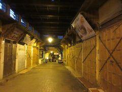 世界一の迷路の街 フェズ