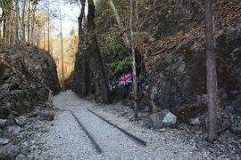 インドシナ縦横断の旅 —タイ 泰緬鉄道の終点の先—