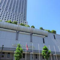 広島出張 リーガロイヤルホテル部屋情報