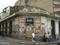 コロンビア②一生行くことはないと思っていた首都ボゴタに行ってみよう