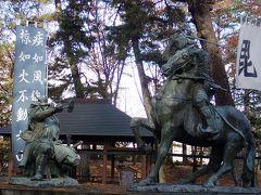 長野旅(4)川中島古戦場史跡公園