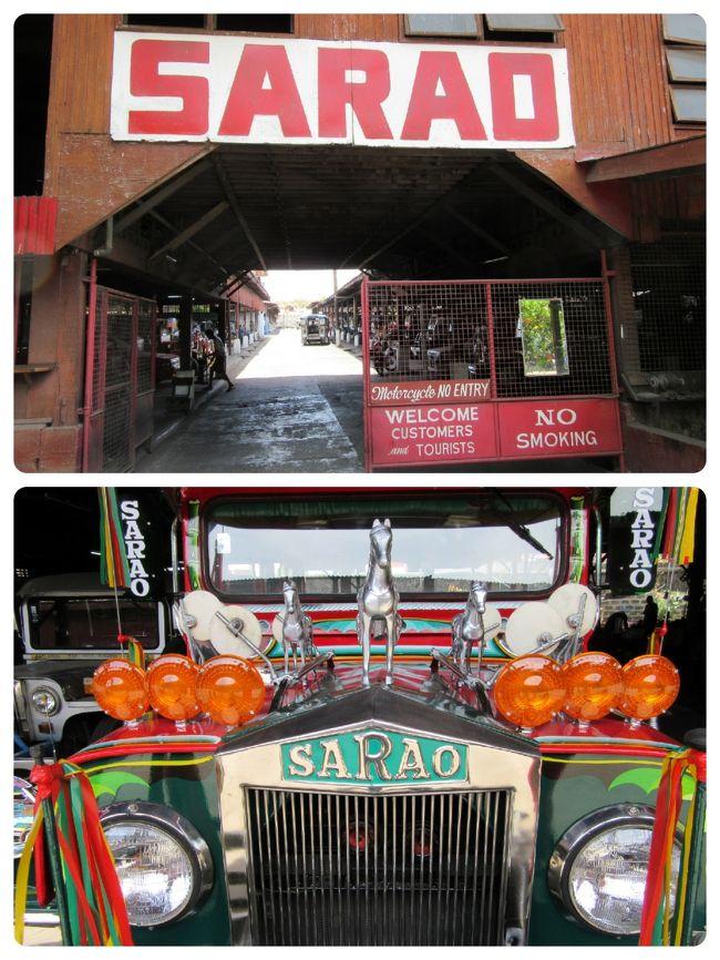 Sarao Motors inc 訪問 ジプニーでAlabangに向かう  1/JUNE №1