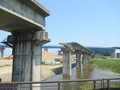 東日本大震災記録