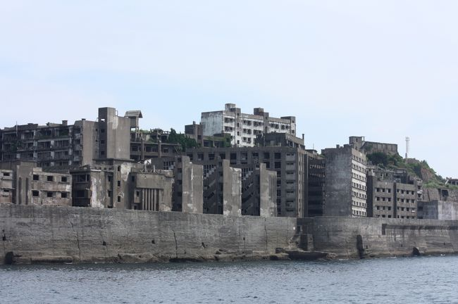 とある事がきっかけで、長崎に行くことになった。<br />「せっかく長崎に行くのなら、ぜひとも軍艦島に上陸したい!」<br />と主人が言う。<br />私の中の廃墟好きの血も、いささか騒いだ。<br /><br />