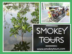 SMOKEY TOURS のスラムツアーに参加 キアポ周辺を再び彷徨う 3日目前半