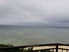 梅雨のひとり沖縄 日航アリビラまったりステイ1