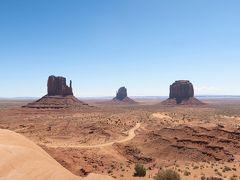 アメリカ ラスベガスと大自然グランドサークル6日間の旅 <5> モニュメントバレー