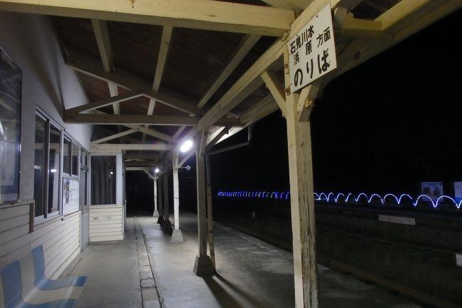 石見川本駅を再び通って、川戸駅へ向かいます。<br />真っ暗な中をのんびりと走っていきましょう。<br /><br />2019/07/27投稿