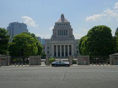 京橋エドグラン~銀座アンテナショップ~国会議事堂へ 東京まちさんぽ