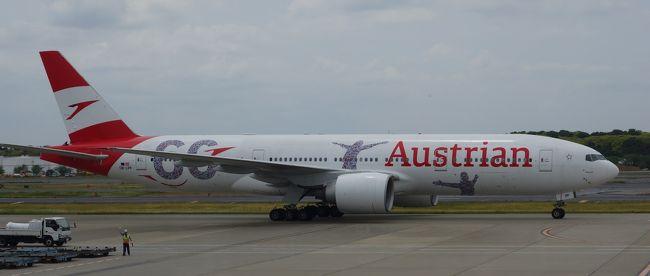 今回のオーストリア旅行は成田から直行便の出ているオーストリア航空。初めての利用です。機体はボーイング777。