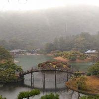 2018.02 四国バースデー切符の旅(6)雨の栗林公園