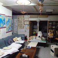 2018.02 四国バースデー切符の旅(7)めりけんや高松駅前店・ペンションお宿