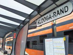 2018-4月 100周年のエストニアへ 20 鉄道支線クローガランナ、タリンに戻って夕食