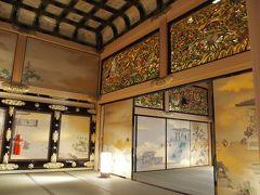 名古屋観光
