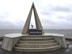 稚内_Wakkanai 日本本土最北の地!利尻島・礼文島へのフェリーの玄関口