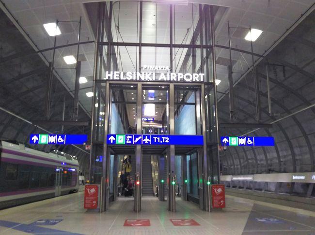 旅行六日目、ついに最終旅行記です。<br /><br /> 楽しかった旅行もあとは帰国を残すのみ。カタヤノッカ地区の散策を終えて空港へと向かいます。