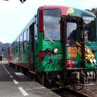 2018.02 四国バースデー切符の旅(11)予土線編後半・ローカル線をのんびりと宇和島駅へ。